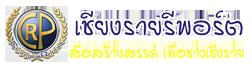 เชียงรายรีพอร์ต ข่าวเชียงราย Chiangrai Report