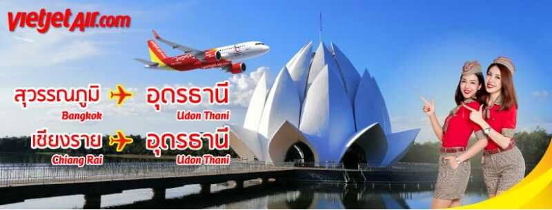 Bangkokair